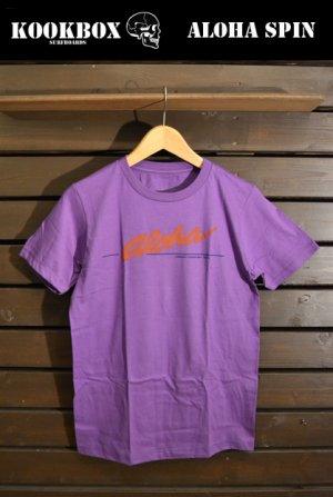 画像1: 【SPECIAL SALE!!-KOOK BOX 】ALOHA SPIN-Tシャツ (PURPLE/3サイズ)