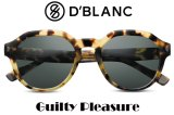【20&OFF SALE】D'BLANC-Guilty Pleasure
