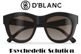 【30%OFF SALE】D'BLANC-Psychedelic Solution