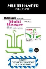 EXTRA Multi Hanger