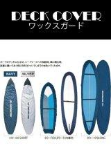 【ディスティネーション】DS DECK COVER (SHOT+FUN+LONG)