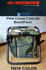 【おすすめ商品+New Color入荷】DS Pipe Chair Cooler Back Pack(2色)