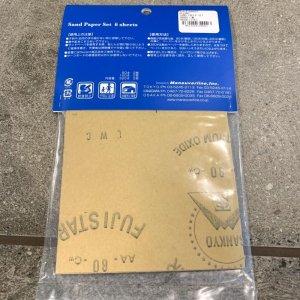 画像2: DECANT/SAND PAPER SET(紙ヤスリ)