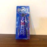 【簡易ボード修理剤】SolarezBigSize-Epoxy用(エポキシ用ソーラーレズ)