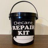 DECANT/REPAIR KIT(リペアーセット)
