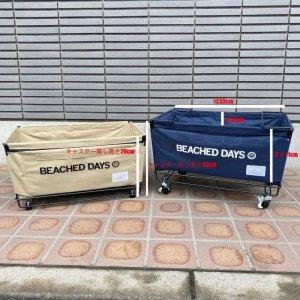 画像2: 【BD】BEACHED DAYS スタッキングキャスター(2COLORS)