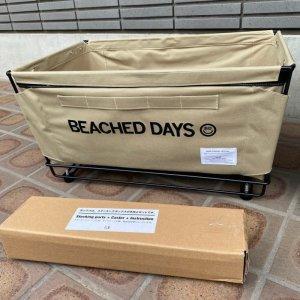 画像4: 【BD】BEACHED DAYS スタッキングキャスター(2COLORS)