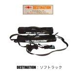 【Destination】DS Soft Rack Single(ソフトラック・シングル)