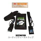 【Destination】DS Utility Strap(ユーティリティーストラップ2サイズ)
