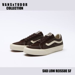 画像1: 【VANSxTUDOR COLLECTION】SK8 LOW REISSUE SF(1color/5size)【限定販売品】