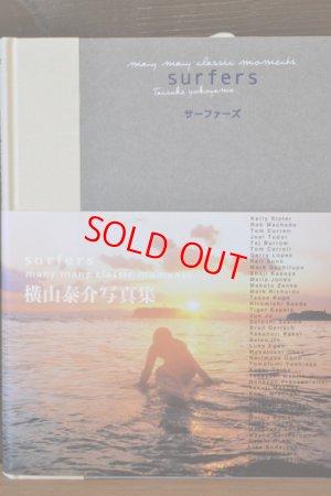 画像1: 【Photo Book】SURFRS:横山泰介